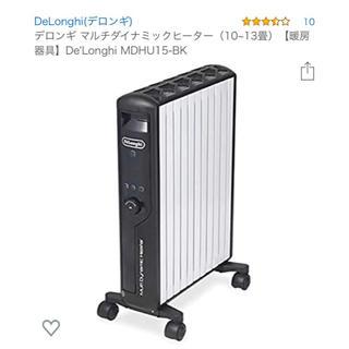 デロンギ(DeLonghi)の専用 デロンギ パネルヒーター5台(電気ヒーター)