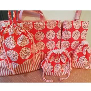 ピンク 大きな小花柄 入園入学5点セット(外出用品)
