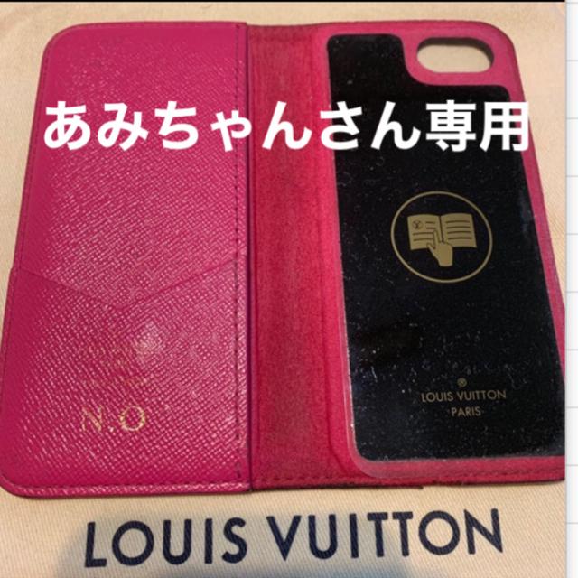 LV iPhone 11 Pro ケース おすすめ | LOUIS VUITTON - ルイヴィトンスマホケースの通販 by しーちゃん's shop|ルイヴィトンならラクマ