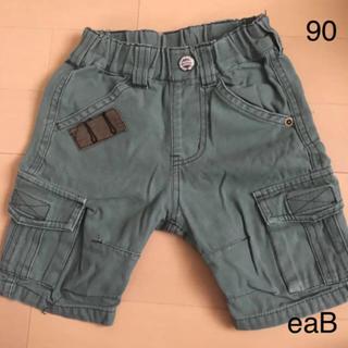 エーアーベー(eaB)の90 eaB ズボン(パンツ/スパッツ)