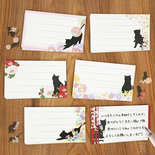 クロネコと和のお花(=^・^=)名刺サイズのひとことカード6種類 72枚(カード/レター/ラッピング)