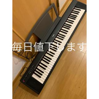 ヤマハ(ヤマハ)のYAMAHA  ヤマハ キーボード 電子ピアノ 76鍵盤 NP-30 (キーボード/シンセサイザー)