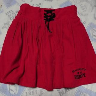 ZIDDY - サイズ150 ziddy スカート