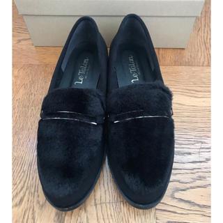 ルタロン(Le Talon)のLe Talon ファービットローファー、黒(ローファー/革靴)