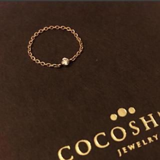 ココシュニック(COCOSHNIK)のCOCOSHNIK チェーンリング K10YG×ダイヤモンド #8(リング(指輪))