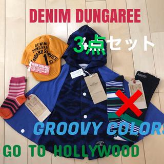 DENIM DUNGAREE - 新品タグ付☆90サイズ☆4点セット☆定価総額約2万円お得