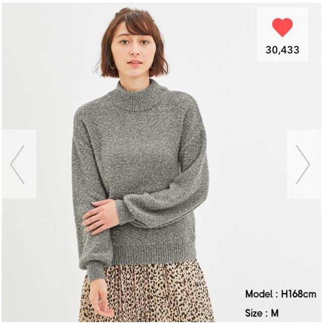 GU(ジーユー)のGU ブークレハイネックセーター(長袖) レディースのトップス(ニット/セーター)の商品写真
