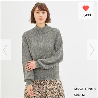 ジーユー(GU)のGU ブークレハイネックセーター(長袖)(ニット/セーター)