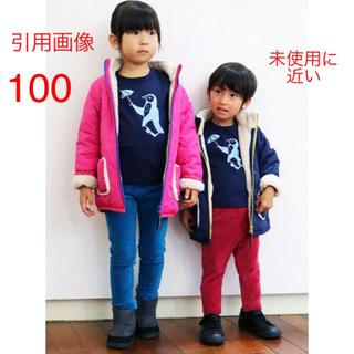 ハッカキッズ(hakka kids)の【未使用に近い】ハッカキッズ コーデュロイ紺色 パンツ 100 ネイビー(パンツ/スパッツ)