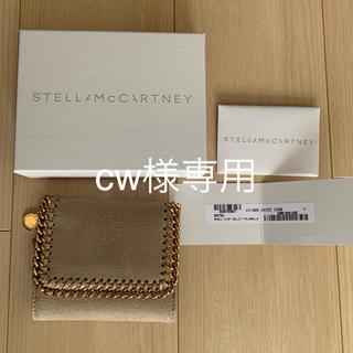 ステラマッカートニー(Stella McCartney)のステラマッカートニー 美品 ファラベラ 三つ折り 財布 ベージュ ゴールド(財布)