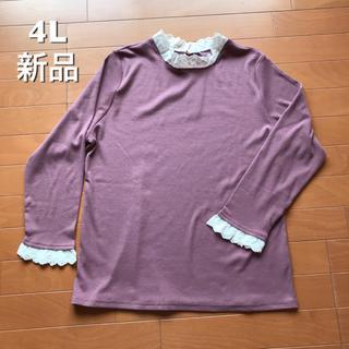 襟フリルカットソー ピンク 大きいサイズ(カットソー(長袖/七分))