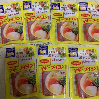 ネスレ(Nestle)のマギーブイヨン(調味料)