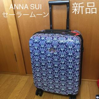 アナスイ(ANNA SUI)のまつ様専用(スーツケース/キャリーバッグ)