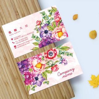 セミオーダー!プロのデザイナーが作る商業印刷の高品質名刺両面100枚/Y0059(その他)