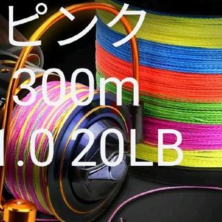 BAKAWAブランドPEライン4ストランド(4本編み)300mピンク#1.0(釣り糸/ライン)