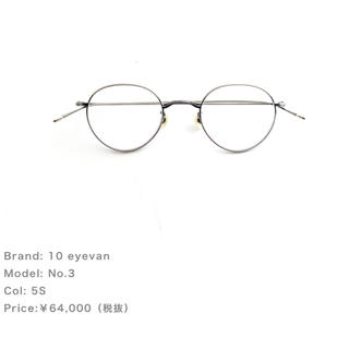 アヤメ(Ayame)の10eyevan no.3 47 5S ピューター(サングラス/メガネ)