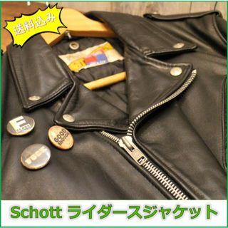 ショット(schott)のschott(ショット)ライダースジャケット 38(Mサイズ)(ライダースジャケット)