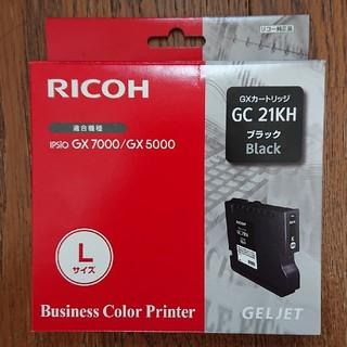 リコー(RICOH)のリコー純正品 GC21KH  [Lサイズカートリッジ ブラック](PC周辺機器)