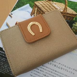 タカラジマシャ(宝島社)のInRed 特別付録 馬蹄プレート付き開運財布(財布)