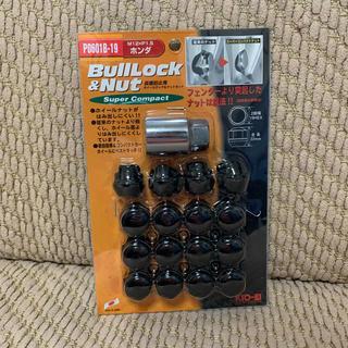 BullLock ホイールロック&ナットセット(タイヤ・ホイールセット)