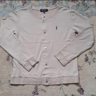 イーストボーイ(EASTBOY)のEAST BOY シンプルなトップス(Tシャツ/カットソー)