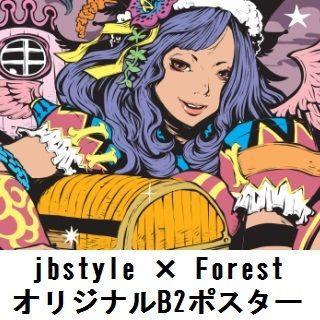 【3枚セット】jbstyle × ForestオリジナルB2ポスター(その他)