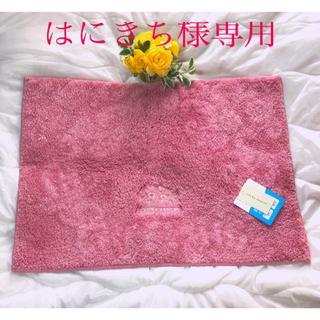 LAURA ASHLEY - ローラアシュレイ❤️【新品】薔薇刺繍のふわふわマット🌹ウィルトン ピンク