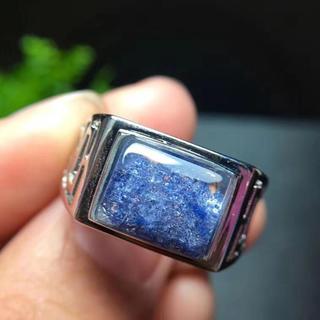 【天然】ブルールチル デュモルチエライト リング s925(リング(指輪))
