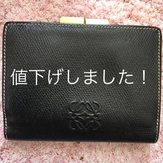 LOEWE - ロエベ折りたたみ財布(難あり)
