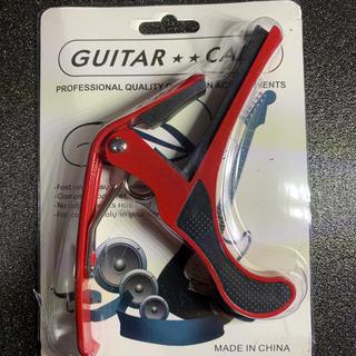 ギターカポタスト  赤(アコースティックギター)