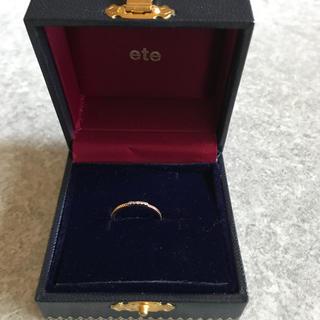エテ(ete)のete リング  ピンクゴールド ダイヤモンド (リング(指輪))