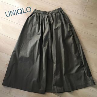 UNIQLO - UNIQLOハイウエストコットンボリュームスカート