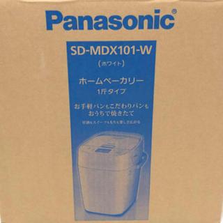 Panasonic パナソニック ホームベーカリー 新品未開封