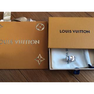 ルイヴィトン(LOUIS VUITTON)のルイ・ヴィトン アンプラント・リング・18K 750WG 値引き不可(リング(指輪))