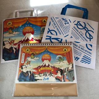 [新品・数量限定品]Zoff ゾフ 卓上カレンダー 2020 福袋 紙袋