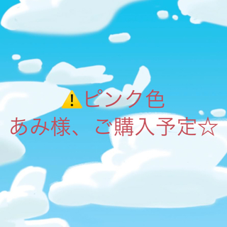 スヌーピー(SNOOPY)の未使用♡あたたかいSNOOPYの布団カバー♡(シーツ/カバー)