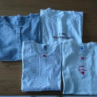 プチバトー(PETIT BATEAU)の未使用品2点含むPETIT BATEAU3点+スヌーピーセット(Tシャツ(半袖/袖なし))