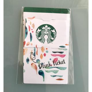 スターバックスコーヒー(Starbucks Coffee)のスターバックス ドリンクチケット 6枚 新品(その他)