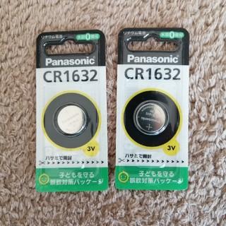 パナソニック(Panasonic)のPanasonic リチウム電池 CR1632 2個(その他)