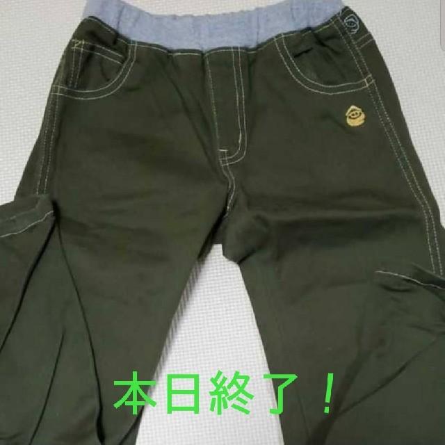 eaB(エーアーベー)のeabパンツ キッズ/ベビー/マタニティのキッズ服男の子用(90cm~)(パンツ/スパッツ)の商品写真