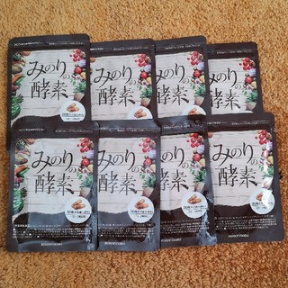 みのりの酵素 8セット(ダイエット食品)