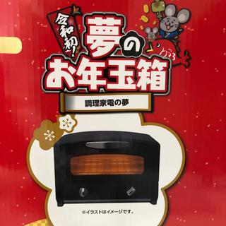 ヨドバシカメラ福袋 調理家電の夢 (調理機器)