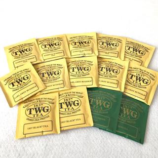 TWG14袋セット(茶)