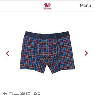 ワコール(Wacoal)のメンズ Wacoal  HAI フィットパンツ2枚セット☆Lサイズ(トランクス)