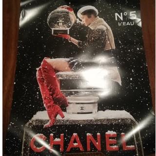 シャネル(CHANEL)のCHANEL ポスター 非売品 ノベルティ(その他)