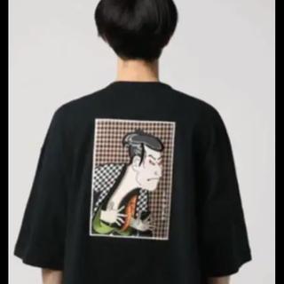 Jieda - jieda 写楽 Tシャツ