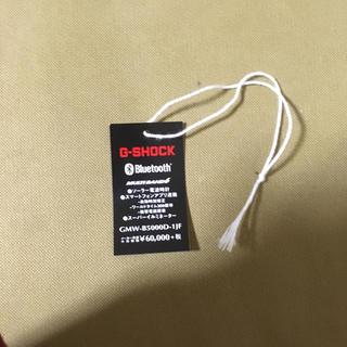 ジーショック(G-SHOCK)のG-SHOCK  GMW-B5000D-1AJF  タグ(腕時計(デジタル))