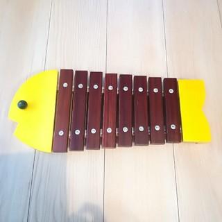 ボーネルンド(BorneLund)のおさかなシロフォン 木琴(楽器のおもちゃ)