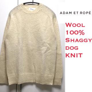 アダムエロぺ(Adam et Rope')のアダムエロペ シャギードッグ ニット セーター (ニット/セーター)