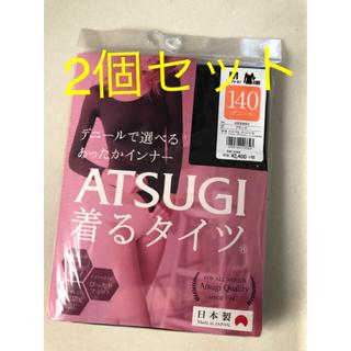 Atsugi - ATSUGI 着るタイツ新品未使用 Mサイズ2個